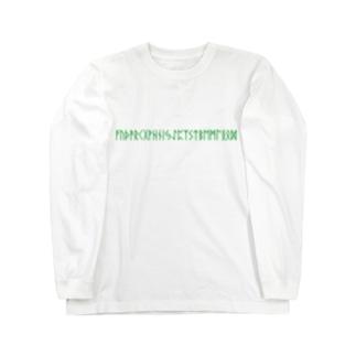 ルーン文字(グリーン) Long sleeve T-shirts