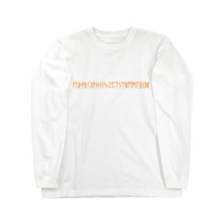 ルーン文字(オレンジ) Long sleeve T-shirts