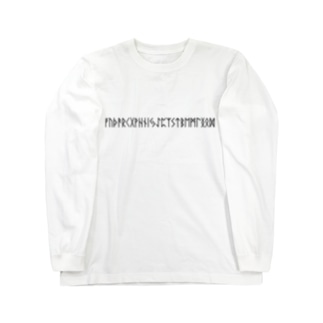 ルーン文字(ブラック) Long sleeve T-shirts