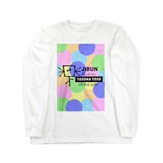 Madxxyくん Long sleeve T-shirts