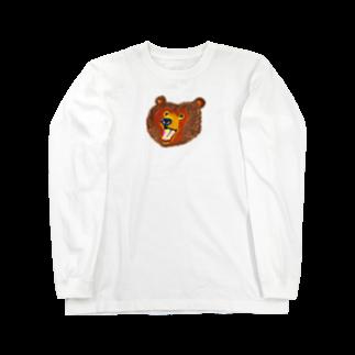 ハルコの心無きラクガキのお店の渾身のクマさん Long sleeve T-shirts