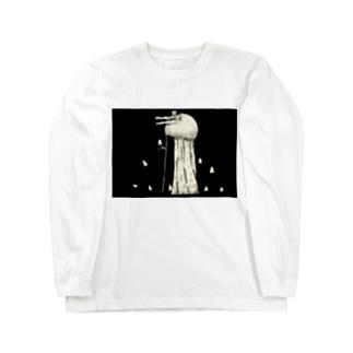 魂の王 Long sleeve T-shirts