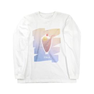 コーラフロートましまし Long sleeve T-shirts