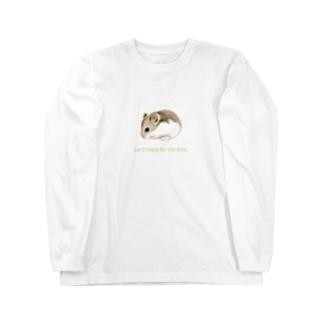 ジャンガリアンハムスター Long Sleeve T-Shirt