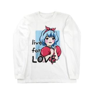 愛に生きる・・・ Long sleeve T-shirts