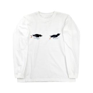 たいくつ堂【ペンギン】 Long sleeve T-shirts