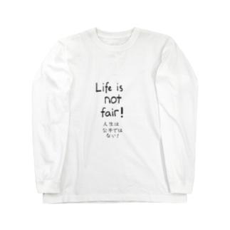 日々の叫び Long sleeve T-shirts