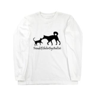 保健所犬猫応援団 Long sleeve T-shirts