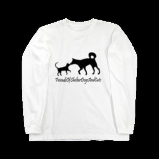 保健所犬猫応援団の保健所犬猫応援団 Long sleeve T-shirts