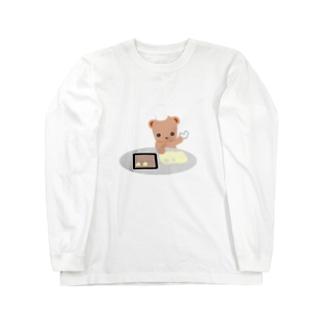 クッキーとクマさん Long sleeve T-shirts