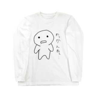 あいつ Long sleeve T-shirts
