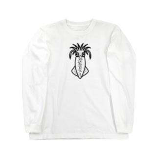 【NEW】マルイカ釣りに行こう! Long Sleeve T-Shirt