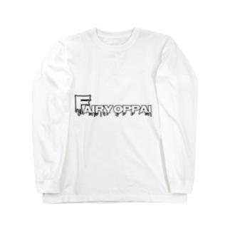 フェアリーを君に。 Long sleeve T-shirts