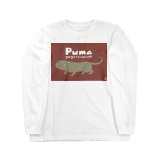 ネコT(ジャガランディ) Long sleeve T-shirts