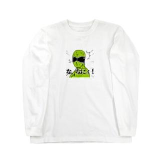 なにィ! Long sleeve T-shirts