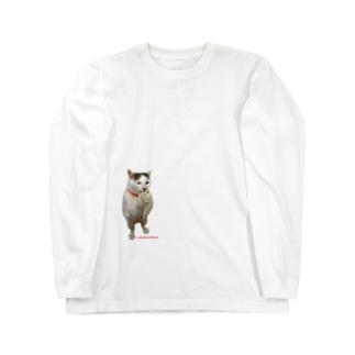 トリ足ヨウカンさん Long Sleeve T-Shirt