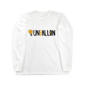 UNBALLON(オレンジ) Long Sleeve T-Shirt