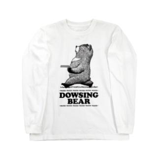 ダウジングマ Long sleeve T-shirts