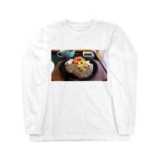 馬肉のステーキ Long sleeve T-shirts