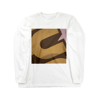 Fruit Salad - 3 Long sleeve T-shirts