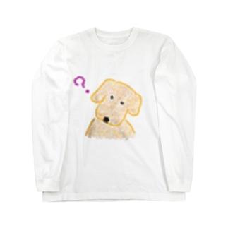 ぬんの首を傾げるゴールデンレトリバー Long Sleeve T-Shirt