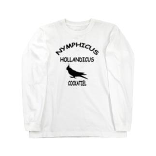オカメインコ Long sleeve T-shirts
