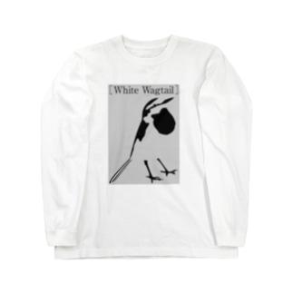 ハクセキレイ(白) Long sleeve T-shirts