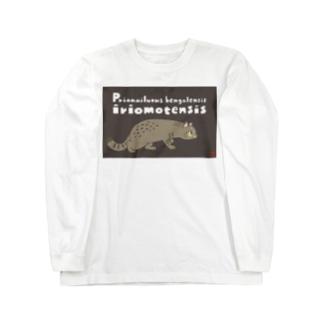 ネコT(イリオモテヤマネコ) Long sleeve T-shirts