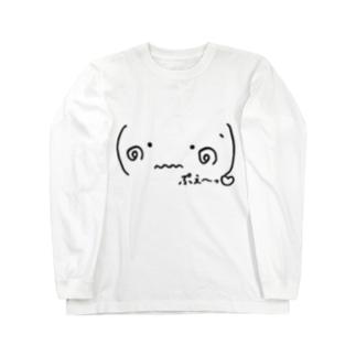 (๑•﹏•๑`)ぷえ〜っ Long sleeve T-shirts