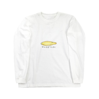 わかさぎフリッター Long sleeve T-shirts