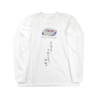 うなぎが絶滅しないように Long sleeve T-shirts