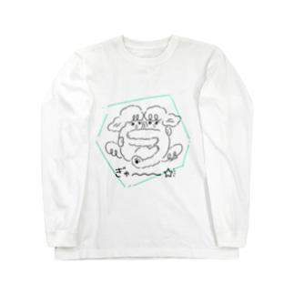 うちのわんこちゃん「おともだち」 Long sleeve T-shirts