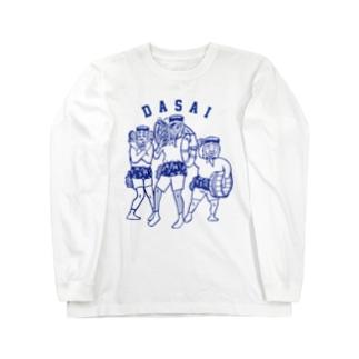 AMACHAN(オーシャンブルー) Long sleeve T-shirts