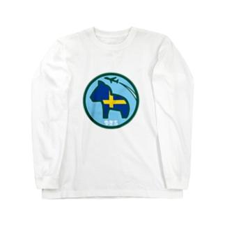 パ紋No.2943 ゆきち Long sleeve T-shirts