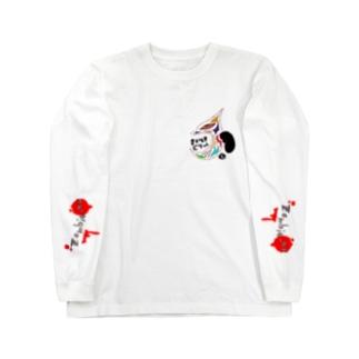 ③⑧限定★ゾンビーノ屋の★数量限定★ さいけでりちっくな龍堕天使(当ショップロゴ入り) Long sleeve T-shirts