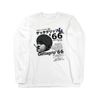 ゲッタグリップ'66 Long sleeve T-shirts