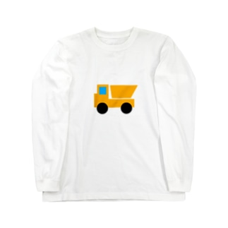 ダンプカー Long sleeve T-shirts