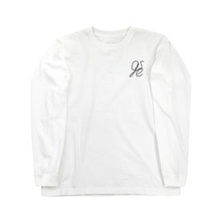 げんじくん 2万人記念品 Long sleeve T-shirts
