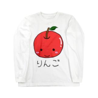 りんごちゃん Long sleeve T-shirts