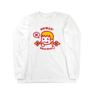 危険ドラッグちゃん Long sleeve T-shirts