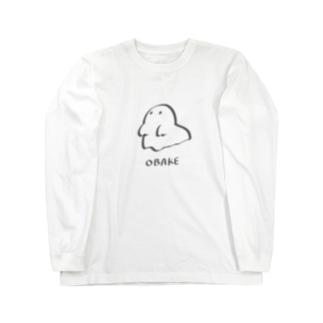 幽霊のおばけさん Long sleeve T-shirts