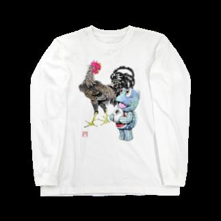 有明ガタァ商会の魚植綵絵〜雄鶏陸吾郎図 Long sleeve T-shirts