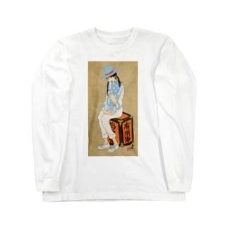 有明家 Long sleeve T-shirts