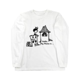 王子と姫 Long sleeve T-shirts