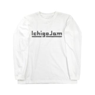 IchigoJamグッズ(グレー) Long sleeve T-shirts
