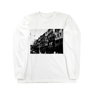 kowlooncity Long Sleeve T-Shirt
