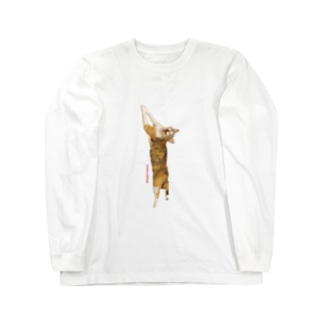 カステラちゃん Long sleeve T-shirts