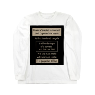 スパニッシュなレストラン Long sleeve T-shirts