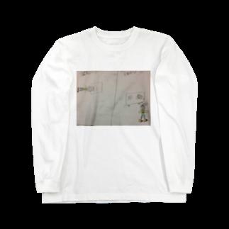 kingkongsapporoのMCぴろしきの調理実習の様子 Long sleeve T-shirts