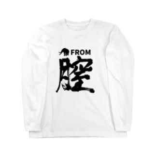 月に室(値下げ中)rev.1 Long sleeve T-shirts